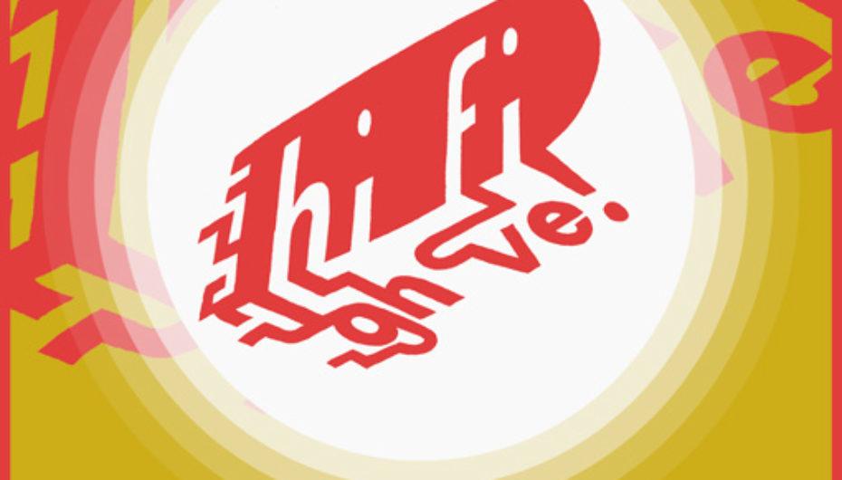 Hi(gh)-Fi(ve) présente : Cinematic groove