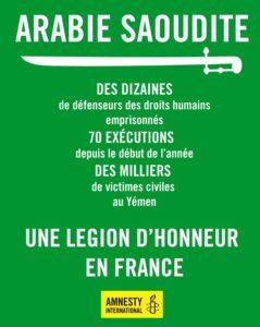 Vente d'armes à l'Arabie Saoudite