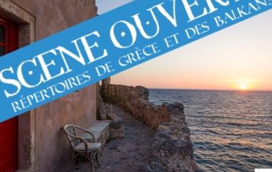 Franche Comté Mission Voix : Répertoires de Grèce et des Balkans